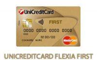 Carta di credito UniCredit Flexia First