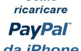 Come ricaricare la PayPal da iPhone