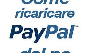 Come ricaricare PayPal dal pc